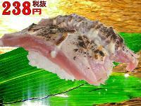 炙り腹身トロ黒胡椒マヨ